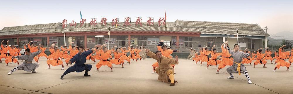 Ecole de kung fu shaolin du val de dr me kungfu shaolin for Art martiaux chinois